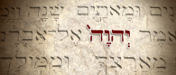 Old Testament Reflection